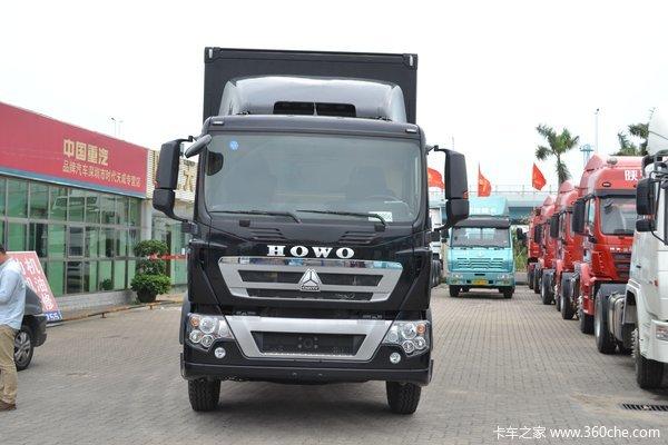 中国重汽 HOWO T5G重卡 280马力 4X2 厢式载货车(ZZ5167ZKXM561GD1)外观图
