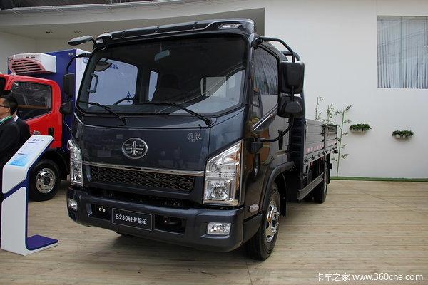 一汽通用 S230公狮 120马力 4X2 4.82米排半栏板载货车(CA1084PK26L3R5E4)