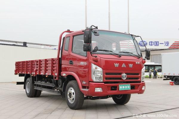 奥驰 A3系列 154马力 4X2 4.8米排半栏板载货车(FD1064P63K4)