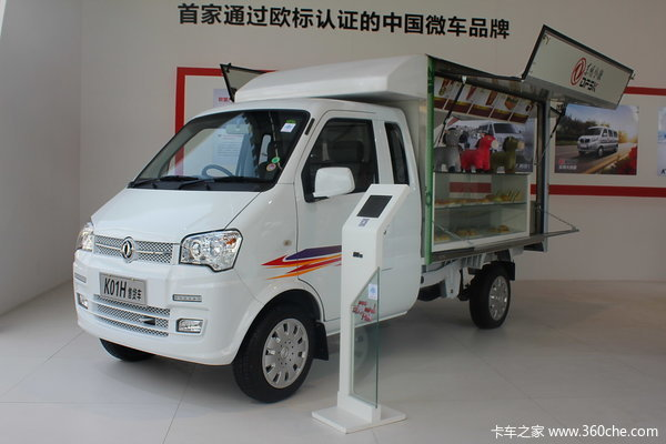 2014款 东风小康 K01H 1.21L 87马力 柴油 排半厢式微卡