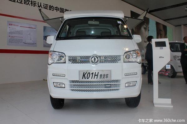 2014款 东风小康 K01H 1.21L 87马力 柴油 排半厢式微卡外观图