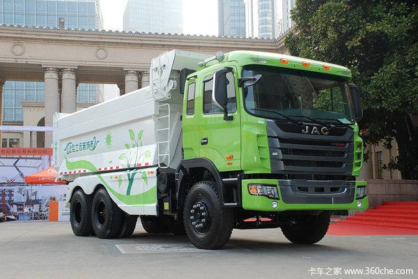江淮 格尔发K3系列重卡 300马力 6X4 自卸车(渣土车)(HFC3251P1K5E39F)外观图