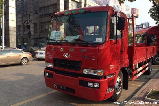 华菱之星 160马力 4X2 载货车(HN1160C16C8M4)