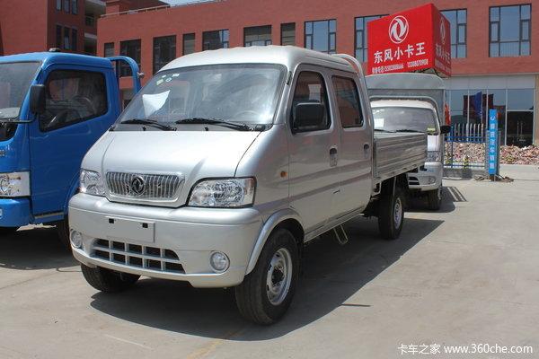 东风 小卡王 1.2L 85马力 汽油 双排微卡