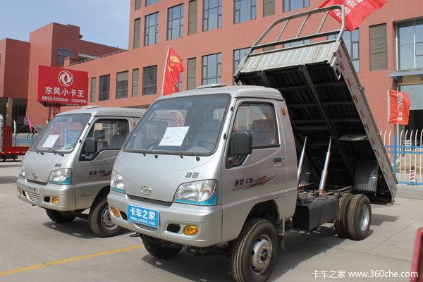 唐骏欧玲 赛菱系列 2.0L 54马力 柴油 单排栏板式微卡