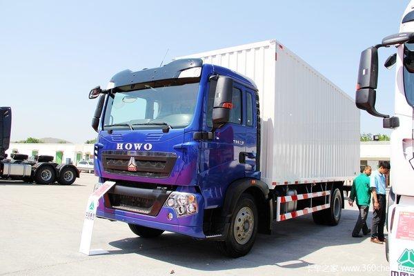 中国重汽 HOWO T5G重卡 180马力 4X2 排半厢式载货车(ZZ5167XXYH501GD1)