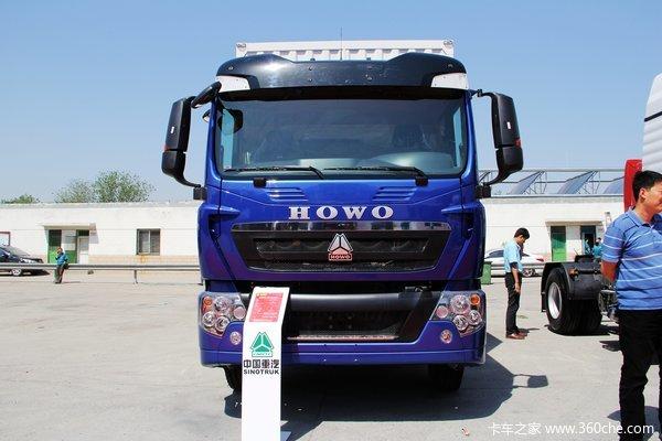 中国重汽 HOWO T5G重卡 180马力 4X2 排半厢式载货车(ZZ5167XXYH501GD1)外观图