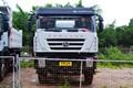 红岩 杰狮M500 轻量化版 320马力 8X4 混凝土搅拌车(CQ5316GJBHMVG306)