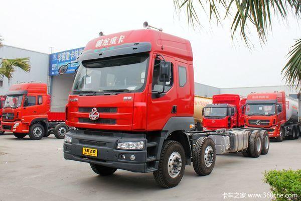 东风柳汽 霸龙M5重卡 375马力 8X4 栏板载货车底盘(LZ1310QELA)