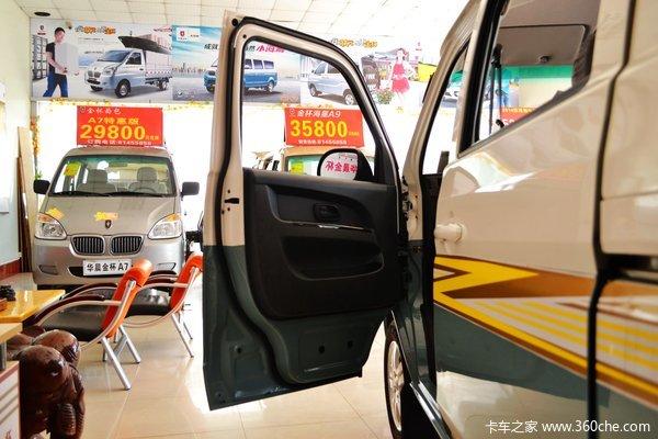 金杯 小海狮 82马力 1.3L微面(SY6420C4SBW)(高配)驾驶室图