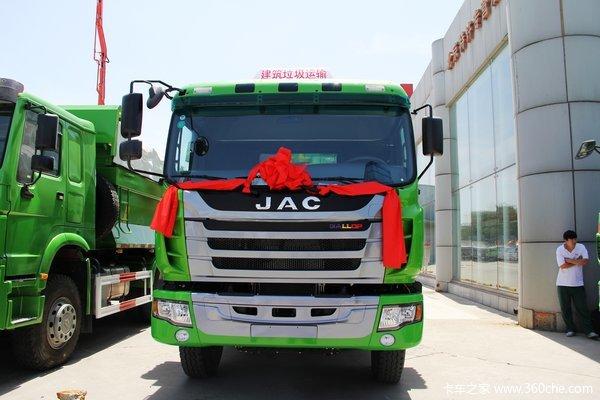 江淮 格尔发K3系列重卡 336马力 6X4 自卸车(U型斗新型渣土车)(HFC3251K2R1F)外观图