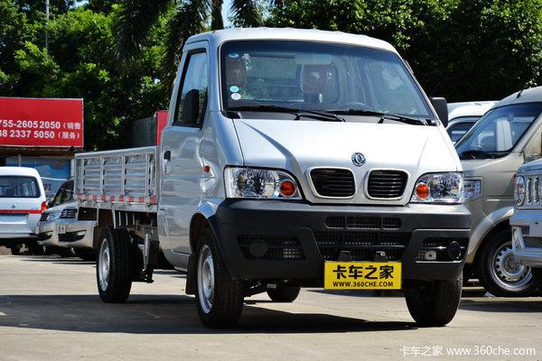东风小康 K01L 1.0L 64马力 汽油 单排栏板微卡