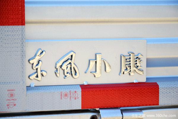 东风小康 K01L 1.0L 64马力 汽油 单排栏板微卡上装图