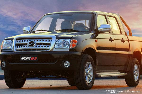 2014款中兴 威虎G3 精英型 2.8L柴油 中双排皮卡