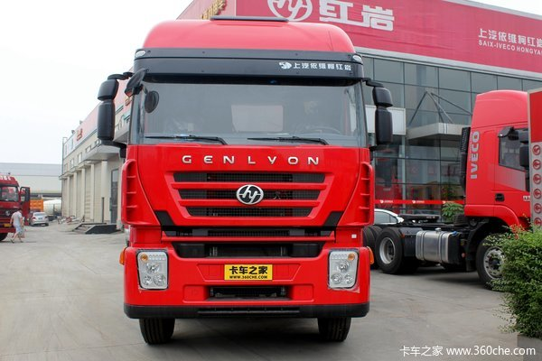红岩 杰狮重卡 310马力 6X4 栏板式载货车(CQ1255HMG594)
