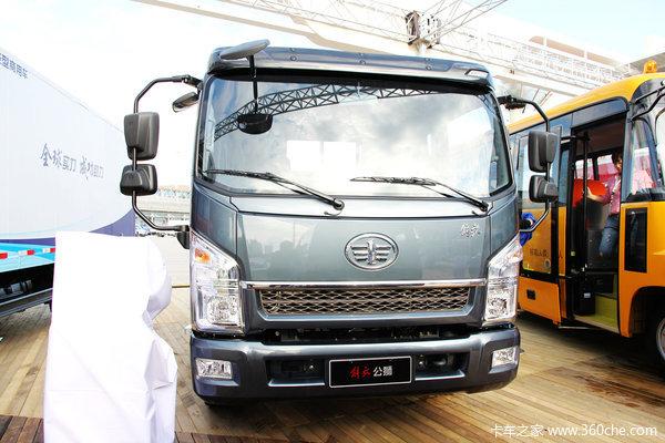 一汽通用 S230公狮 120马力 4X2 4.8米排半栏板载货车(CA1124PK26L3E4)