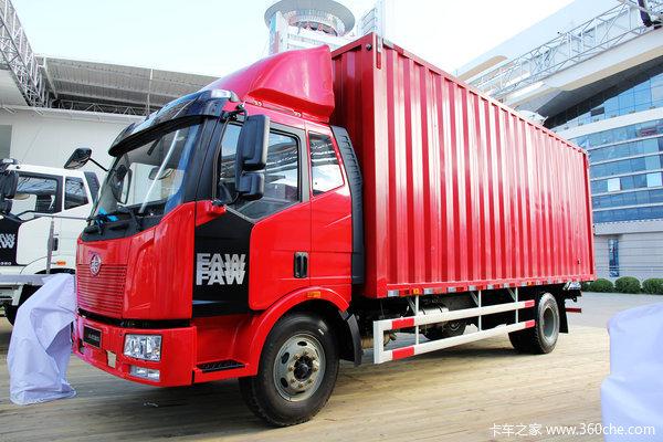 解放 J6L中卡 160马力 4X2 厢式载货车(CA5160XXYP62K1L3E4)