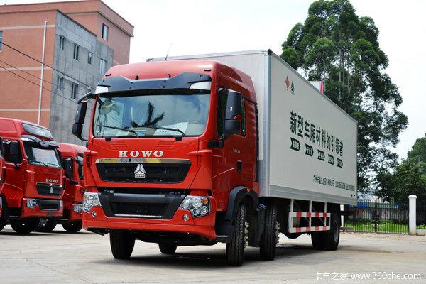 中国重汽 HOWO T5G重卡 240马力 6X2 厢式载货车(ZZ1257K56CGD1)