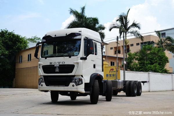 中国重汽 HOWO T5G重卡 280马力 8X4 载货车底盘(ZZ1317M466GD1)