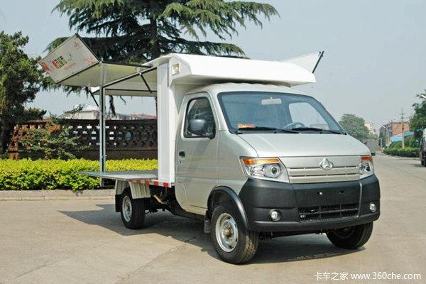 长安 神骐 1.0L 63马力 汽油 单排厢式微卡
