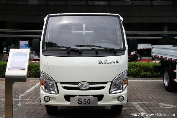 依维柯 跃进 小福星S50 1.2L 87马力 汽油 排半微卡(双胎)