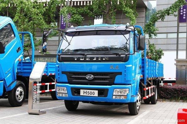 南京依维柯 跃进 帅虎H500 130马力 4X2 6.254米单排栏板式载货车(NJ1090DCMT4)