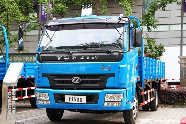 南京依维柯 跃进 帅虎H500 130马力 4X2 5.81米排半栏板式载货车(NJ1090DCMT4)