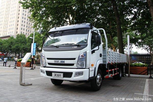 南京依维柯 上骏X501-42 141马力 4X2 5.25米 排半栏板载货车(NJ1121HHCWZ)