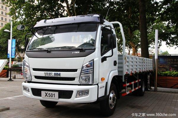 南京依维柯 上骏X501-42 141马力 4X2 5.7米 单排栏板载货车(NJ1050DDJT)