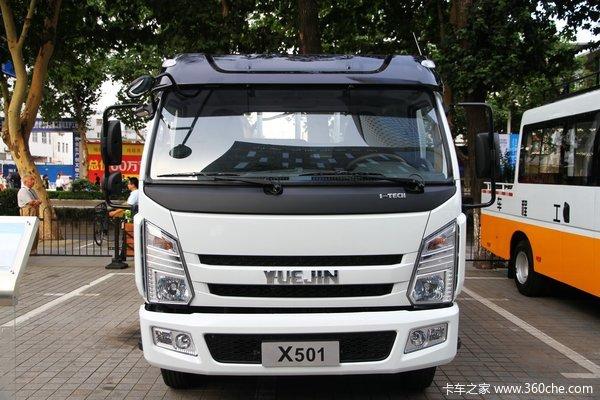 南京依维柯 上骏X501-38 141马力 4X2 5.105米 6档单排栏板载货车(NJ1050DDJT)