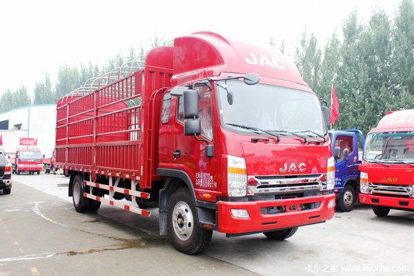 江淮 帅铃中卡 160马力 4X2 排半仓栅式载货车(HFC5162CCYP70K1E1)