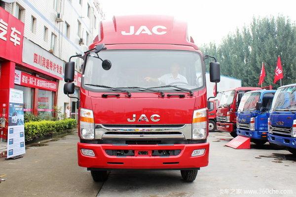 江淮 帅铃中卡 160马力 4X2 排半仓栅式载货车(HFC5162CCYP70K1E1)外观图