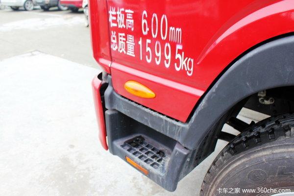 江淮 帅铃中卡 160马力 4X2 排半仓栅式载货车(HFC5162CCYP70K1E1)底盘图