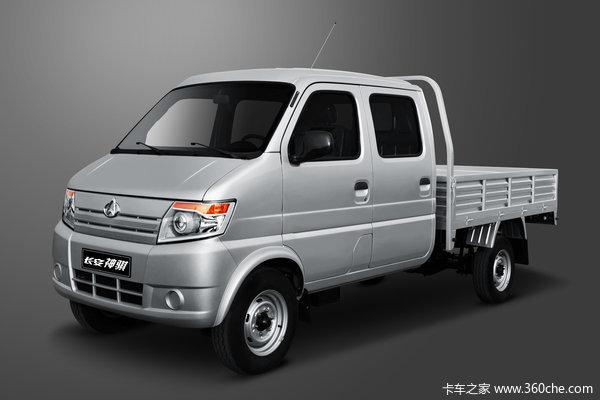 长安 神骐 1.3L 86马力 汽油CNG 双排微卡
