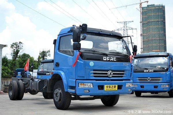 东风 多利卡L 120马力 6.15米单排载货车底盘(DFA1120SJ11D5)