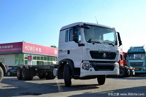 中国重汽 HOWO T5G 280马力 6X4 载货车(ZZ1257M584GD1)