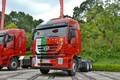 上汽红岩 杰狮重卡 畅途版 430马力 6X4牵引车(CQ4255HXG334)