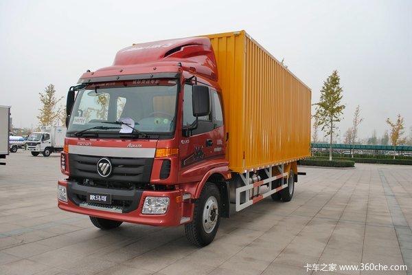 福田 欧马可5系 168马力 排半厢式载货车(BJ5169XXY-F1)