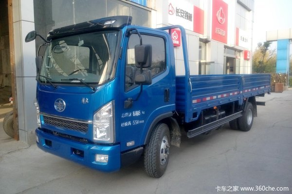 一汽通用 S230公狮 120马力 4X2  5.67米单排栏板载货车(CA1094PK26L4E4)