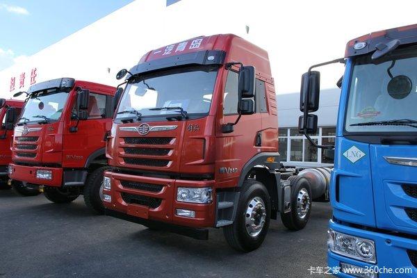 青岛解放 悍V重卡 240马力 6X2 载货车底盘(CA1200P1K15L7T3NE5A80)