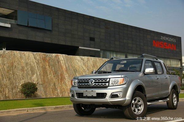 2014款郑州日产 东风锐骐 标准型 2.5L柴油 四驱 双排皮卡