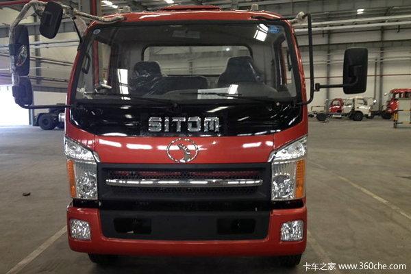 三环十通 1059福星卡 140马力 4X2 栏板载货车(STQ3161L4Y34)