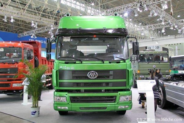 三环十通 御龙重卡 300马力 8X4 厢式载货车(STQ3161L4Y34)