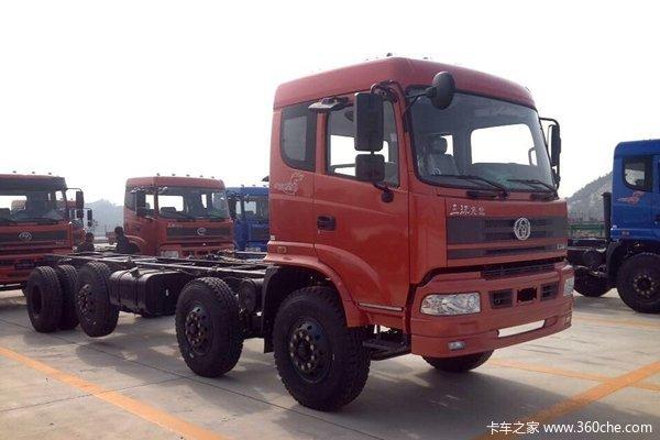 三环十通 昊龙重卡 240马力 8X2 栏板载货车(STQ1316L16Y7DS4)