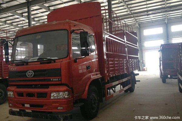 三环十通 昊龙重卡 160马力 4X2 仓栅载货车(STQ5165CCYN4)