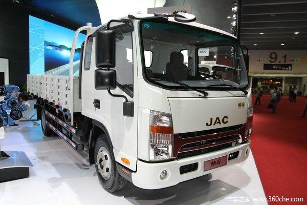 江淮 帅铃W 160马力 4X2 4.825米排半栏板载货车(HFC1081P71K1C6)