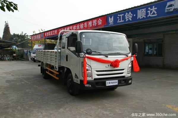 江铃凯锐N800H 152马力 4X2 4.675米排半栏板载货车(JX1083TPKA2)