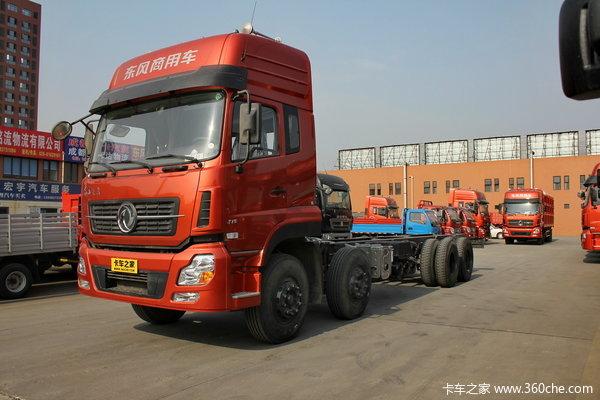 东风 天龙重卡 315马力 8X4 载货车(DFL1311A10)