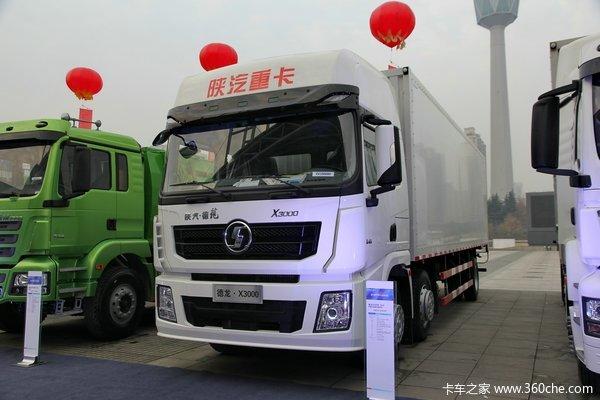 陕汽 德龙X3000 245马力 6X2 厢式载货车(SX5256XXY4K549)