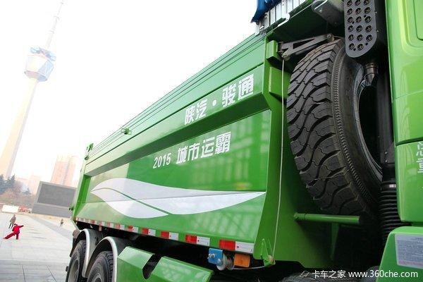 陕汽 德龙F3000重卡 345马力 6X4 自卸车(SX3256DR3841)上装图